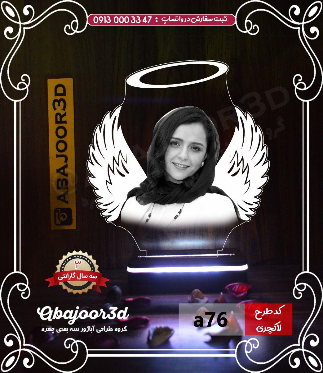 تندیس فرشته